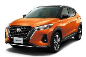 Nissan Kicks 1 2020
