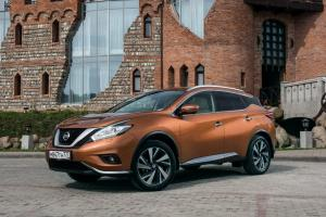 Nissan Murano 13 2016