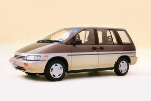 Nissan Prairie 1 1988