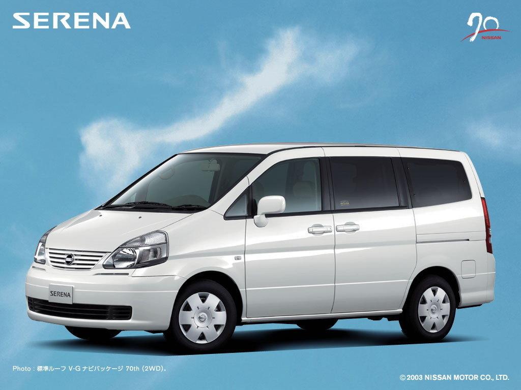 Nissan Serena 5 2001